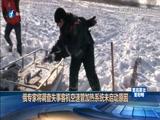 [海峡午报]俄专家将调查失事客机空速管加热系统未启动原因