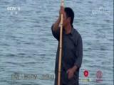 《舌尖上的中国》 第七集 我们的田野