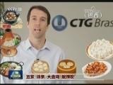 [视频]外国人说中国话:最熟悉的中国词