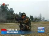"""[贵州新闻联播]武警特战队员""""炼成记"""""""
