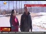 """[甘肃新闻]积石山县:两户见面会 农户心坎儿上的致富""""钥匙"""""""