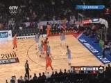 [NBA]新秀挑战赛:世界联队VS美国队 第一节