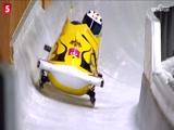 [冬奥会]回放:雪车男子双人第二轮