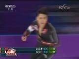 [视频]平昌冬奥会 中国再摘铜牌