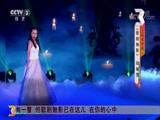 [越战越勇]音乐剧《歌剧魅影》选段 演唱:陆敏雪