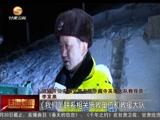 [甘肃新闻]我省公安交警联合高速运营全力保障返程安全畅通