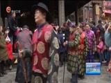 """[贵州新闻联播]直击旅游(三) 赴一场侗家盛宴 让这里的姑娘""""抹黑""""你"""
