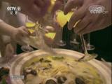 《餐桌上的节日》 全家福 00:04:58