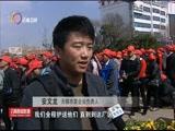 《云南新闻联播》 20180225