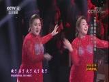 [中华情]《请你恰恰》 演唱:楚俏姐妹