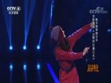 [中华情]《山歌好比春江水》 演唱:斯琴格日乐