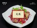 《餐桌上的节日》 风鹅 00:04:47