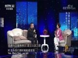 [中华情]加拿大籍华人议员 海外奋斗心系中国