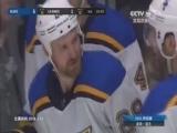 [NHL]常规赛:圣路易斯蓝调VS洛杉矶国王 第三节