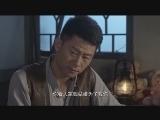 小秋的精心布局 钱曼媛身陷吴家 00:00:56