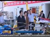 [甘肃新闻]李元平在白银市调研人才和基层党建标准化建设工作