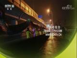《探索发现》 20180315 繁华录——节庆的故事(上)