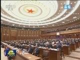 [视频]十三届全国人大一次会议主席团举行第六次会议