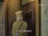 《榜样》 第10集 方志敏的故事