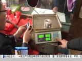 午间新闻广场 2018.3.17- 厦门电视台 00:21:19
