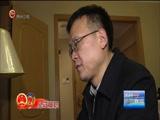 [贵州新闻联播]黄东兵:建议高校招生和创新平台建设向贵州倾斜