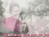 [文化十分]《经典咏流传》 经典传承人巫漪丽:与钢琴相伴的幸福人生