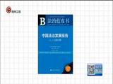 《贵州新闻联播》 20180322