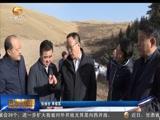 [甘肃新闻]孙伟在张掖调研时强调 打好生态牌 走好特色路 努力提高全面小康社会建成