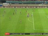 [国际足球]中国杯:卡瓦尼世界波 乌拉圭进决赛(世界)