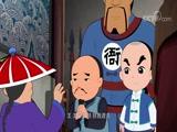《少年师爷之神秘大盗》 第1集 巧辨神仙粉(上)