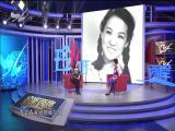 郑绪岚:歌声串起北环人生(上) 玲听两岸 2018.03.24 - 厦门电视台 00:27:20