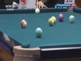 [台球]中式台球世界锦标赛:楚秉杰VS党金虎