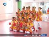 新闻斗阵讲 2018.3.29 - 厦门卫视 00:24:19