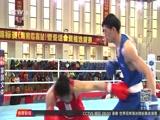 [拳击]麦麦提图尔孙-琼、刘伟会师69公斤级决赛(新闻)