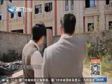 古物无言·金门人在同安 闽南通 2018.04.07 - 厦门卫视 00:25:15