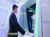 《欢乐中国人 第二季》 20180407