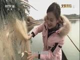 湘西苗家新风貌 麻阳水边人家 文明密码 2018.04.11 - 中央电视台 00:12:38