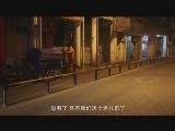 【看见厦门微视频征集】 守艺人 00:04:54
