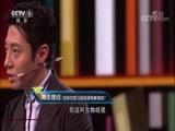 [开讲啦]青年提问王小云:性别对学习密码学有影响吗?
