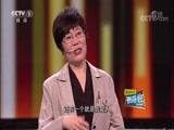 [开讲啦]青年提问王小云:成功破解密码是一种怎样的体验?