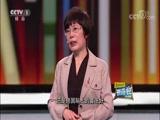[开讲啦]青年提问王小云:中国的密码学在国际上处于什么样的地位?