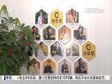 厦视新闻 2018.4.16 - 厦门电视台 00:23:45