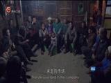 [贵州新闻联播]电影《出山记》今日全国上映