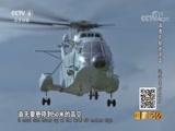 20180419 《中国海军挺进深蓝》系列