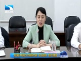 [湖北新闻]陈安丽在中科院武汉分院调研时强调 强化基础研究 创新引领发展