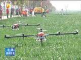 [陕西新闻联播]我省将在关中地区开展植保无人机购机补贴试点
