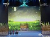 [大手牵小手]《麦子熟了》 表演:武汉市黄陂区二八八小学