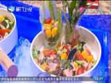 两岸新新闻 2018.4.22 - 厦门卫视 00:27:02