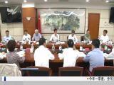 厦门市委常委会召开会议:推动习近平新时代中国特色社会主义思想在厦落地生根