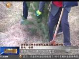 [甘肃新闻]全民行动 植树造林美家园